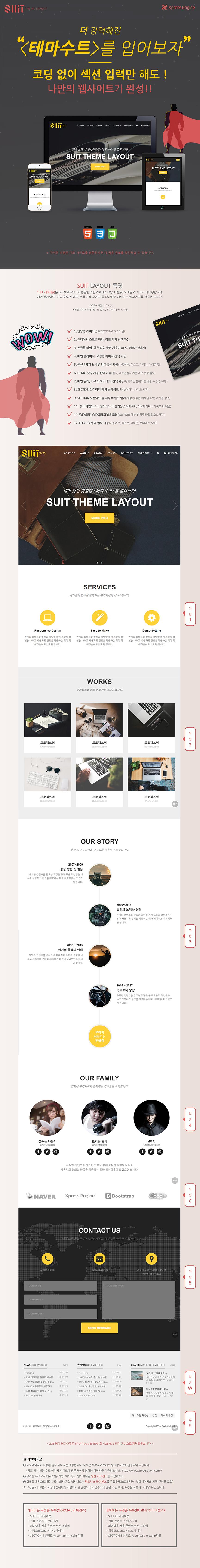 s_introduce.jpg
